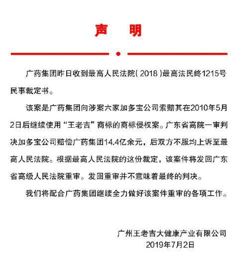 贝拉米欢迎蒙牛大手笔收购 有望进一步开拓中国和国际市场