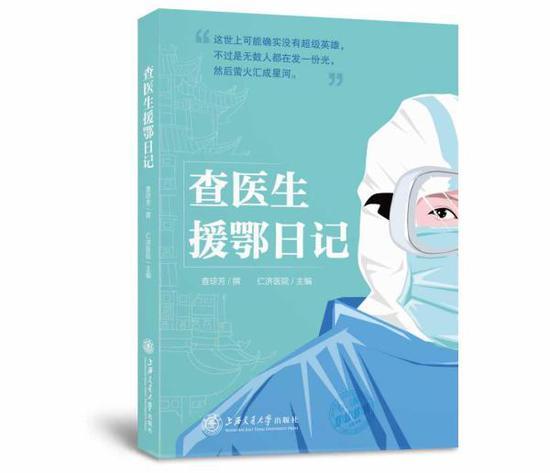 ,包病毒部门部回不能北京不出吗人造人 觉得就来金融家回句话