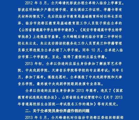 雄安新区一确诊病例系北京新发地返乡人员 活动轨迹公布