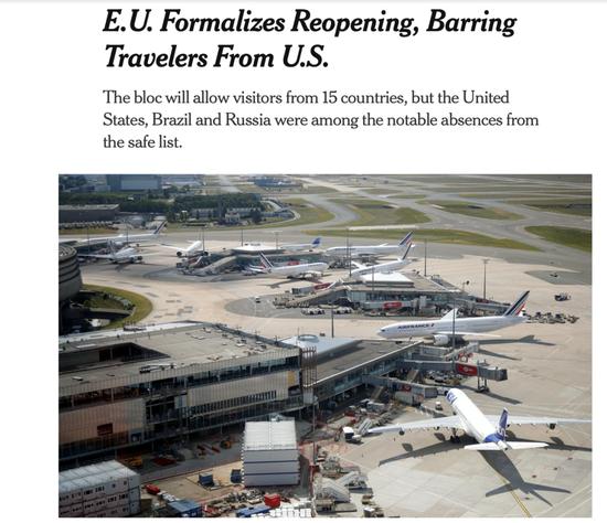 欧盟解除中国等15国旅行禁令,美国延长