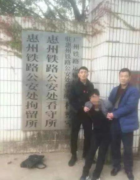 卢继华于2018件春节前夕被抓