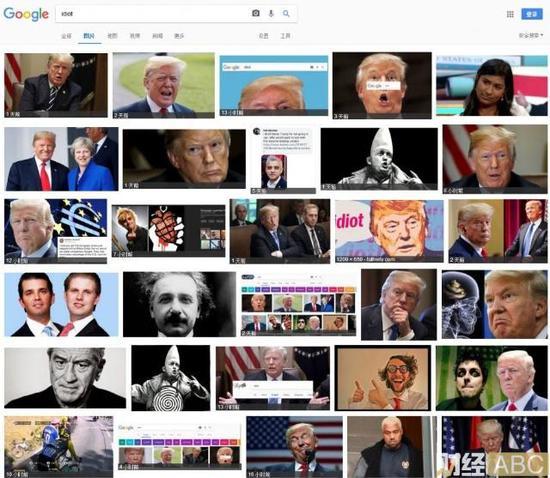 """在谷歌上搜索""""白痴""""的显示结果"""