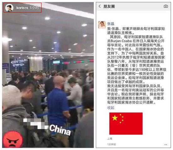 钻石公主号香港乘客接受检疫已收到包机来接通知