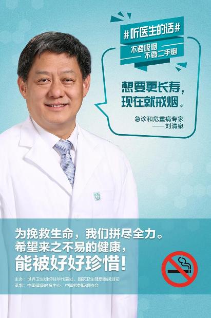 武汉病毒所研究员石正丽发声:特朗普欠我们一个道歉