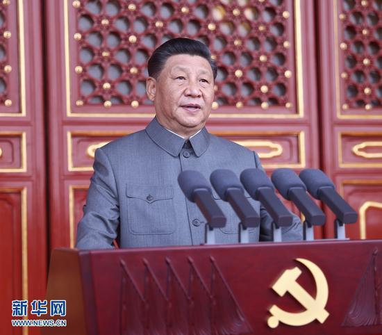 7月1日上午,庆祝中国共产党成立100周年大会在北京天安门广场隆重举行。中共中央总书记、国家主席、中央军委主席习近平发表重要讲话。新华社记者 鞠鹏 摄