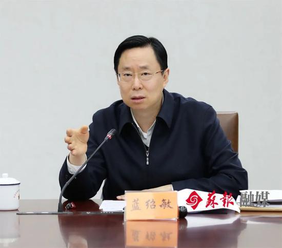苏州市委书记蓝绍敏主持会议