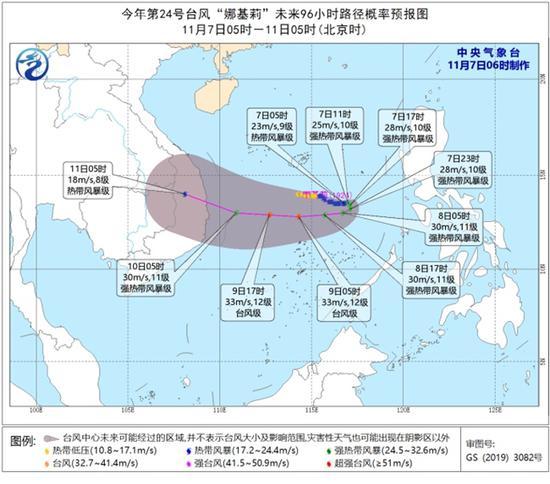 棉兰老岛地震是怎么回事?棉兰老岛地震原文说了什么?