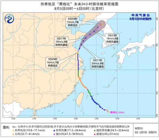 """台风""""黑格比""""减弱为热带低压 即将移入黄海西部海面"""