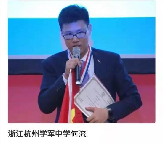 来源:浙江新闻客户端记者刘晨茵