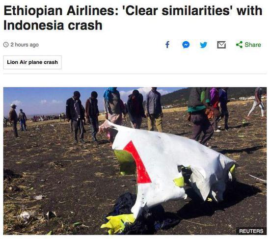 图 via BBC