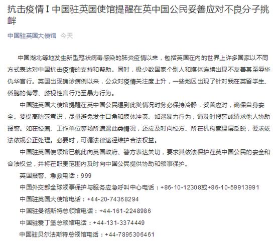 遇刺香港立法会议员何君尧今早复出参与竞选活动