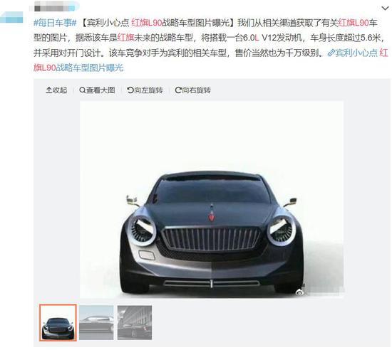 红旗车售价近1000万买吗?网友:可直接对标UFO了