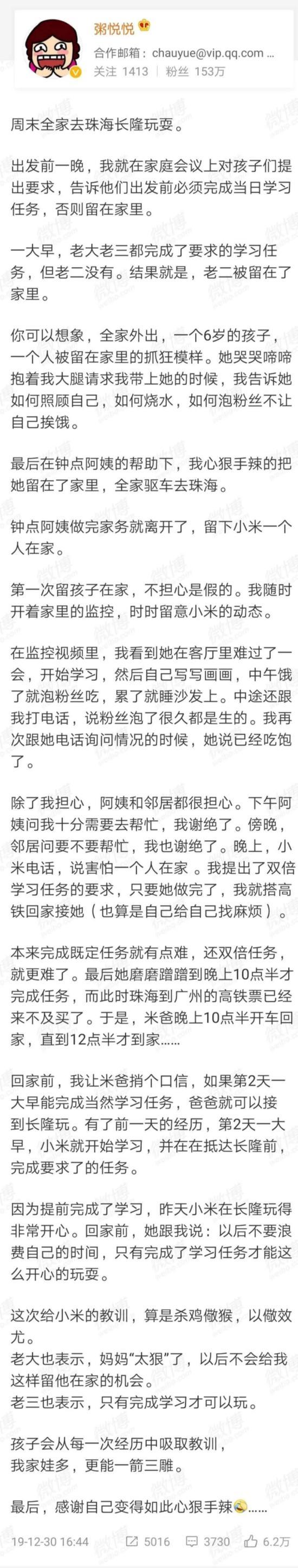 元隆雅图:与科大讯飞签署战略合作协议
