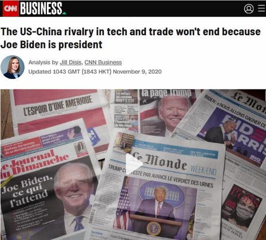 美国有线电视消息网网站2020年11月9日刊发了亚洲事务记者吉尔·蒂西斯的报道:《美中两国在科技和贸易周围的较量不会因拜登当选而停留》