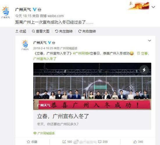 """两岸关系日益紧张之际 台湾再次爆出""""共谍案"""""""