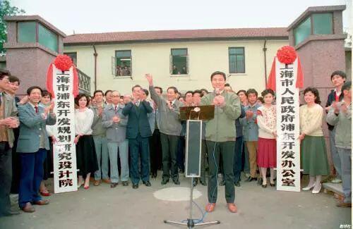 1990年5月3日,上海市人民当局浦东开发办公室和上海市浦东开发规划钻研设计院正式成立。(新华社)