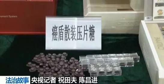 图片来源:截自央视讯息报道