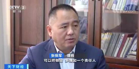 辽宁沈阳新增1例本土新冠肺炎确诊病例,患者曾去过吉林