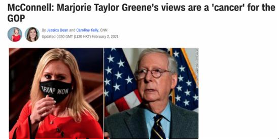 """(图说:参议院少数党领袖麦康奈尔发表声明称,阴谋论是共和党内的""""毒瘤""""。图/CNN)"""