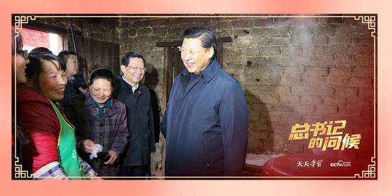 2016年2月2日,习近平总书记在江西省井冈山市茅坪乡神山村张成德家看望慰问。