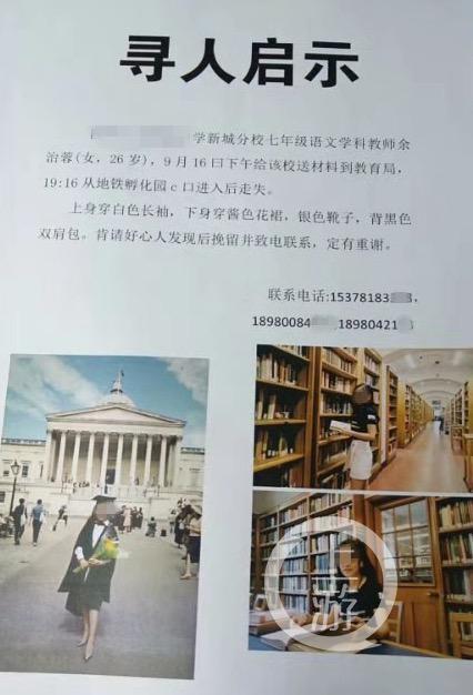 未来科学大奖得主访谈:王小云的数学和密码人生