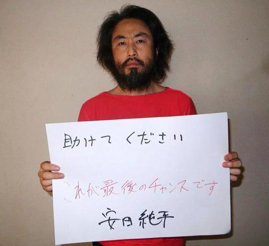 ▲原料图片:绑架安田纯平的叙利亚武装分子将他的照片发送给多家媒体。