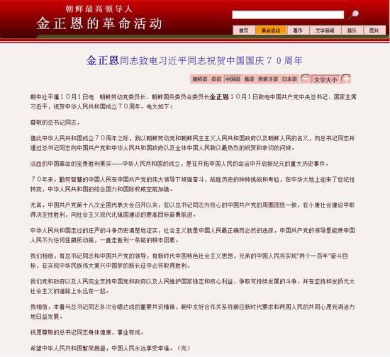旅泰大熊猫创创死亡 保险公司将赔付1500万泰铢