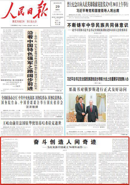 杭州崛起数字经济:从人间天堂到亚洲硅谷