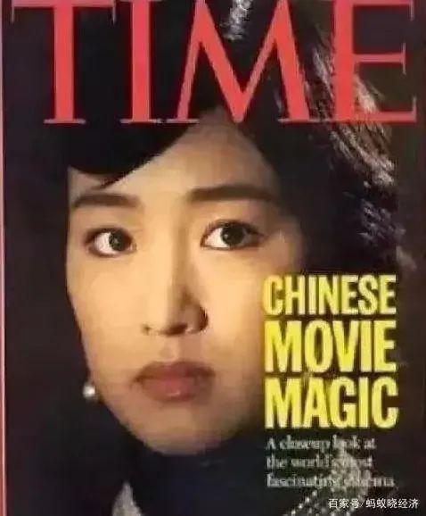 时代周刊首次登载中国明星(巩俐)照片