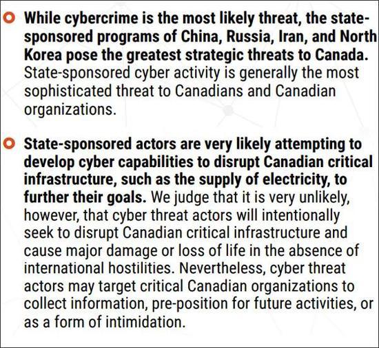 """加拿大又担心起中国会来""""拔电线"""""""