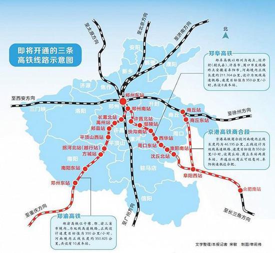 图片来源:河南日报