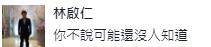 (海外网/朱箫)