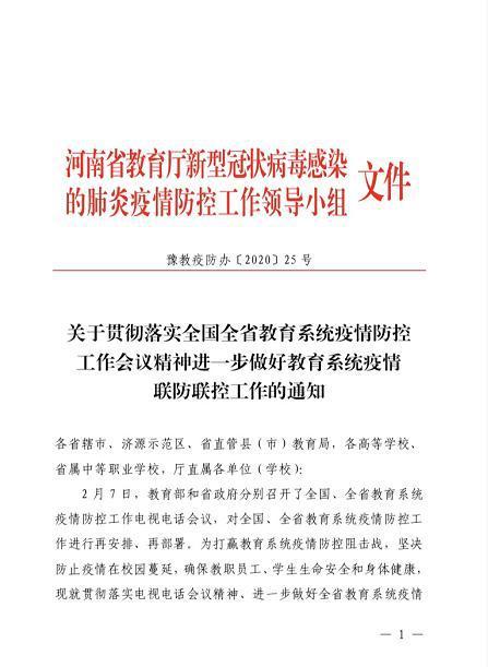 证监会阎庆民:2020年将进一步取消外资股比限制