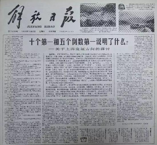 这个观点引发了一些争议,但更引起了不小的共鸣。而在1980年代开始实施价格双轨制后,上海的压力就更大。