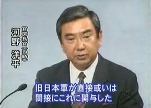 日本将再改历史教科书:二字之差暴露险恶用心  第2张