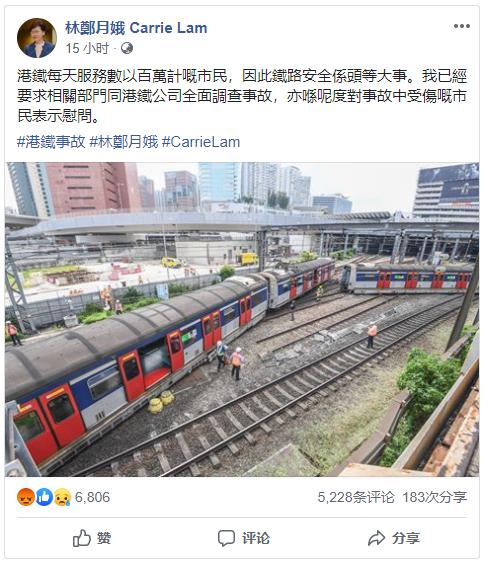 图为林郑月娥向在事故中受伤的市民表示慰问