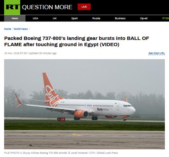 波音飞机在埃及着陆时 起落架起火