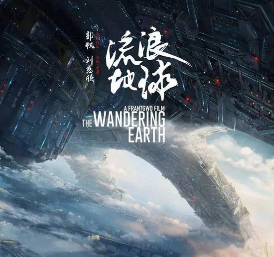 能这样拯救地球的只有中国人