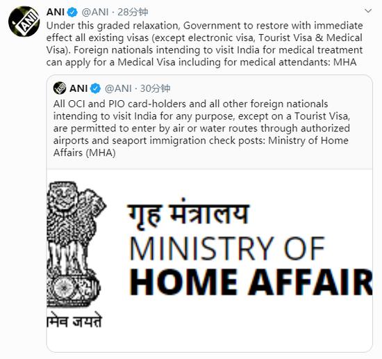 印度将允许外国人来访,旅游签证除外