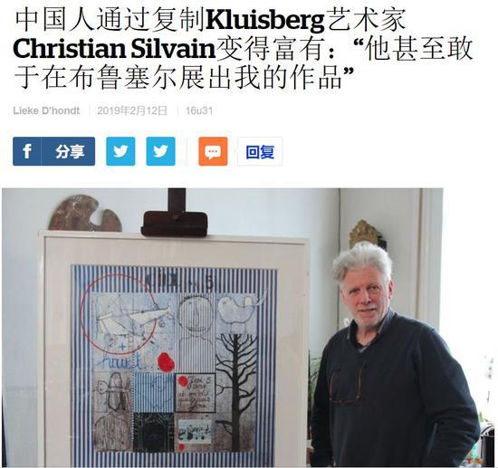 图片来源:截自比利时媒体HLN官网,标题经荷兰语粗译为中文