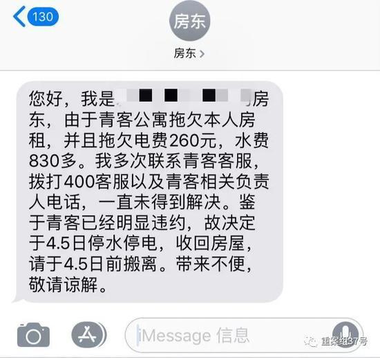 没了新发地,北京生鲜玩家们还玩得转吗?