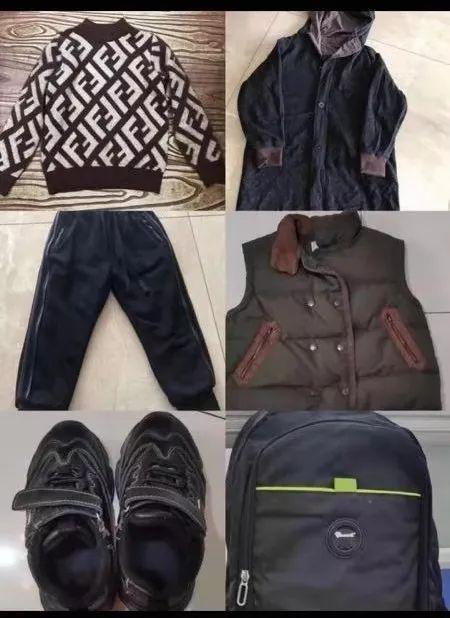 孩子走失时所穿的衣服