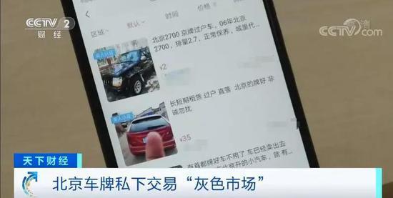 消息称特斯拉和中国的银行达成100亿元贷款协议