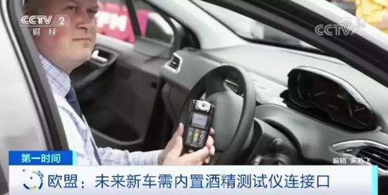 中国电信超2亿用户信息被卖售价低至0.01元/条