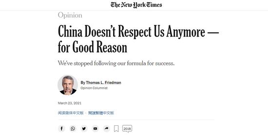 托马斯ⷌⷥ‡Œ德曼评论原文。来源:纽约时报