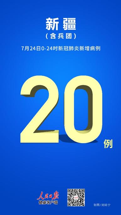 八虎电影网改名为_八虎动漫网在线观看官网_八虎电影院动漫app