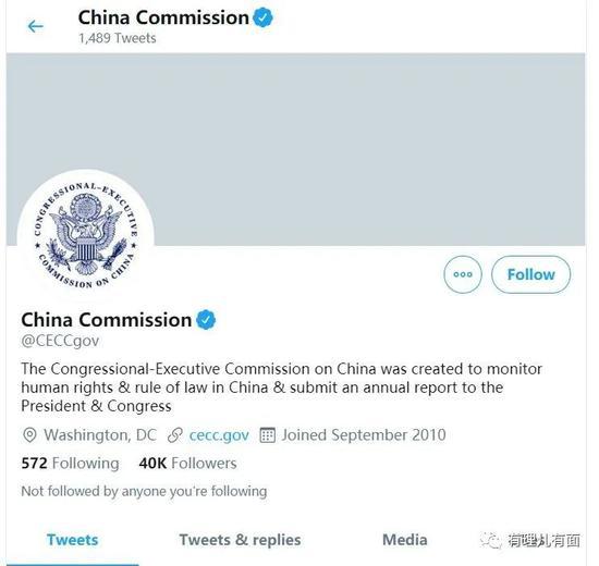 CECC推特主页