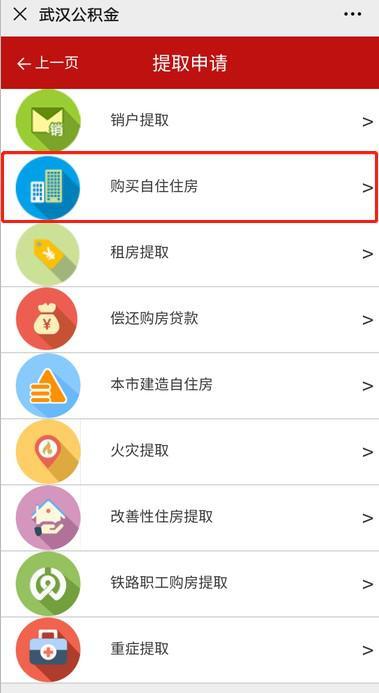 天津:延迟企业复工和学校开学 时间将提前通知