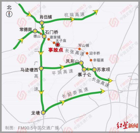 事故地点,图据FM90.5中国交通广播