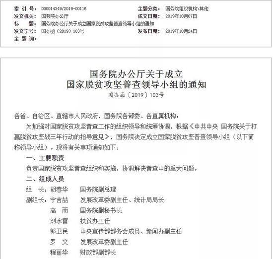 北京皇冠体育,人民日报表扬孙颖莎,团中央点名夸赞丁宁,国乒铿锵玫瑰太棒了